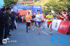 2019年国家登山健身步道联赛总决赛(中国·攀枝花)盛大开赛