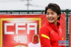 苏州市太湖足球运动中心集训的中国国家女子足球队举行了一场