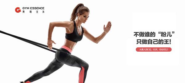 不一样的素人健身挑战,健康生活方式倡导者青籁优体有话说
