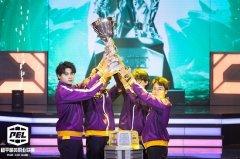 2021 PEL S3创新跨界合作见证紫金王朝,NV腾讯视频战队勇夺赛季冠